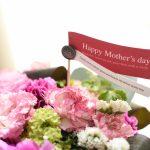 母の日(Mathers Day)